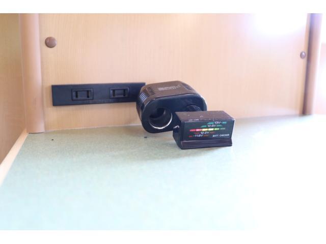 バンテック製 アトム407 タイプB 1オーナー ETC 常時バックカメラ 2サブ 電圧計 1500Wインバーター 燃料式FFヒーター 走行時リアクーラー ルーフベント シンク 電子レンジ トイレ ソーラー 照明 遮光カーテン 外部充電 走行充電(68枚目)
