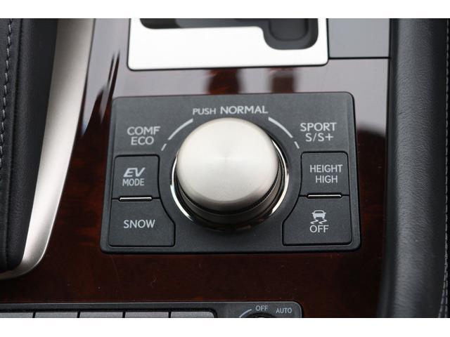 LS600hL エグゼクティブパッケージ 4名 禁煙車 モデリスタエアロ マフラー マークレビンソン リアエンタメ 黒革 サンルーフ PCS LKA BSM ドライバーモニター パワートランク 3眼LEDヘッド AHS 本革ダッシュ TOM'Sスロコン(64枚目)