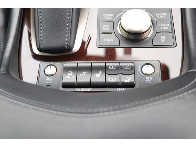 LS600hL エグゼクティブパッケージ 4名 禁煙車 モデリスタエアロ マフラー マークレビンソン リアエンタメ 黒革 サンルーフ PCS LKA BSM ドライバーモニター パワートランク 3眼LEDヘッド AHS 本革ダッシュ TOM'Sスロコン(67枚目)