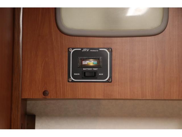 ファンルーチェ製 セレンゲティ 禁煙車 寒冷地 4型フェイス ナビTV ETC Bカメラ 2サブ 電圧計 後席TV FFヒーター 走行時リアクーラー&ヒーター ルーフベント シンク ガスコンロ 冷蔵庫 サイドオーニング LEDヘッド LEDフォグ ガゼルアンテナ(69枚目)