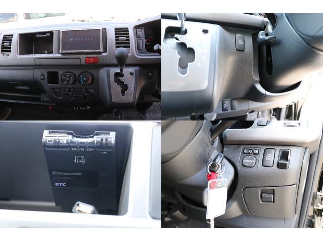 GL OMC製 北斗 4WD 1オーナー 禁煙車 床堀8ナンバー SDナビTV ETC Bカメラ ツインサブ 照明 電圧計 1500Wインバーター 走行時リアクーラー&ヒーター シンク 冷蔵庫 電子レンジ ポータブルトイレ 外部電源 走行充電(5枚目)