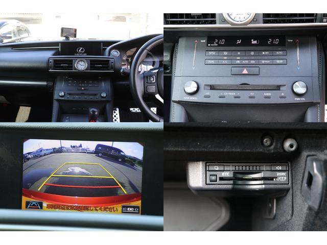 RC350 Fスポーツ 禁煙車 RCF専用19アルミ フロントカーボンスポイラー 純正ナビ PCS LDA BSM 黒革エアシート サンルーフ 3眼LEDヘッド AHS LEDフォグ ドラレコ GPSレーダー ステアリングヒータ クリアランスソナー(14枚目)