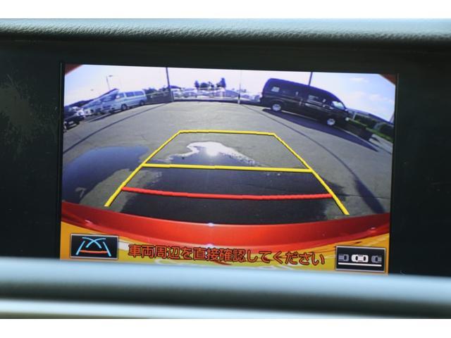 RC350 Fスポーツ 禁煙車 RCF専用19アルミ フロントカーボンスポイラー 純正ナビ PCS LDA BSM 黒革エアシート サンルーフ 3眼LEDヘッド AHS LEDフォグ ドラレコ GPSレーダー ステアリングヒータ クリアランスソナー(69枚目)
