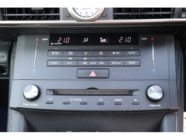 RC350 Fスポーツ 禁煙車 RCF専用19アルミ フロントカーボンスポイラー 純正ナビ PCS LDA BSM 黒革エアシート サンルーフ 3眼LEDヘッド AHS LEDフォグ ドラレコ GPSレーダー ステアリングヒータ クリアランスソナー(72枚目)