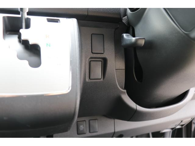 グランドキャビン 禁煙車 純正202ブラック メモリーナビ地デジフルセグTV ETC バックカメラ 後席モニター パワースライドドア 走行時リアクーラー&ヒーター カーテン AC100V(79枚目)