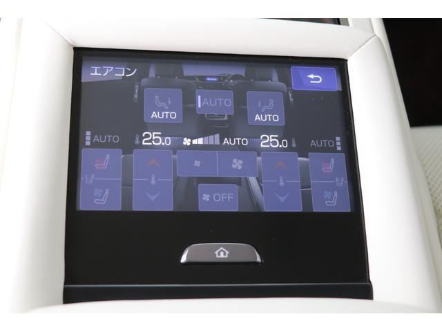 LS500h エグゼクティブ 禁煙車 マークレビンソン リアエンターテイメント パノラミックビュー 専用白革 サンルーフ PCS LTA BSM PKSA RCTA RCD HUD デジタルミラー パワートランク 3眼LED AHS(52枚目)