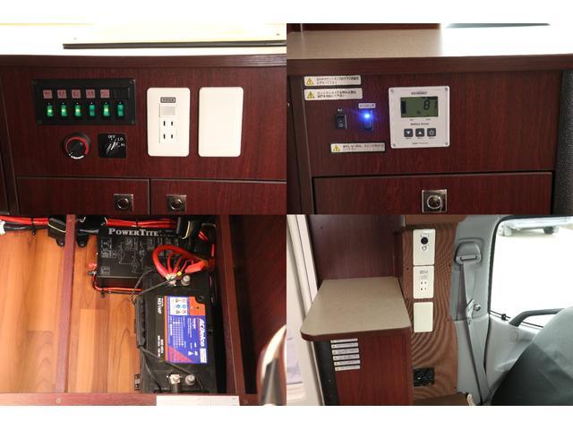 ナッツRV製 クレソンボヤージュW 1オーナー禁煙車 ナビTV ETC Bカメラ サブBT VOTRONIC 12V/100V 燃料式FFヒーター 走行時リアクーラー MAXFAN シンク 冷蔵庫 リアラダー カセットトイレ 外部充電 走行充電(6枚目)
