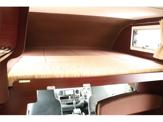 ナッツRV製 クレソンボヤージュW 1オーナー禁煙車 ナビTV ETC Bカメラ サブBT VOTRONIC 12V/100V 燃料式FFヒーター 走行時リアクーラー MAXFAN シンク 冷蔵庫 リアラダー カセットトイレ 外部充電 走行充電(54枚目)