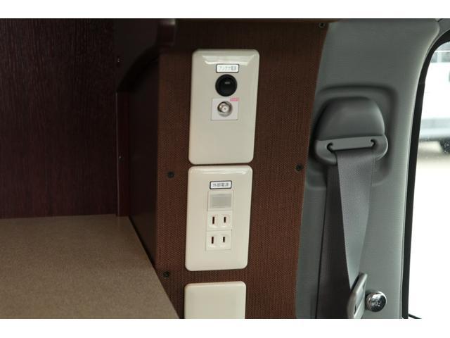 ナッツRV製 クレソンボヤージュW 1オーナー禁煙車 ナビTV ETC Bカメラ サブBT VOTRONIC 12V/100V 燃料式FFヒーター 走行時リアクーラー MAXFAN シンク 冷蔵庫 リアラダー カセットトイレ 外部充電 走行充電(75枚目)