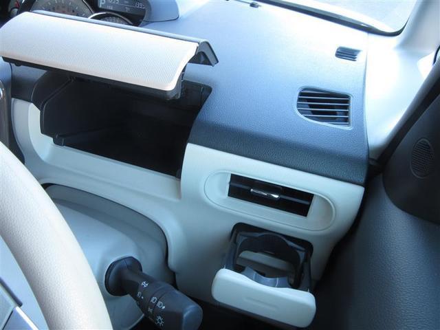 Gメイクアップ SAIII バックカメラ 衝突被害軽減システム 両側電動スライド LEDヘッドランプ 記録簿 アイドリングストップ(17枚目)