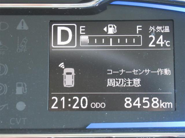 X リミテッドSAIII バックカメラ 衝突被害軽減システム LEDヘッドランプ 記録簿 アイドリングストップ(8枚目)