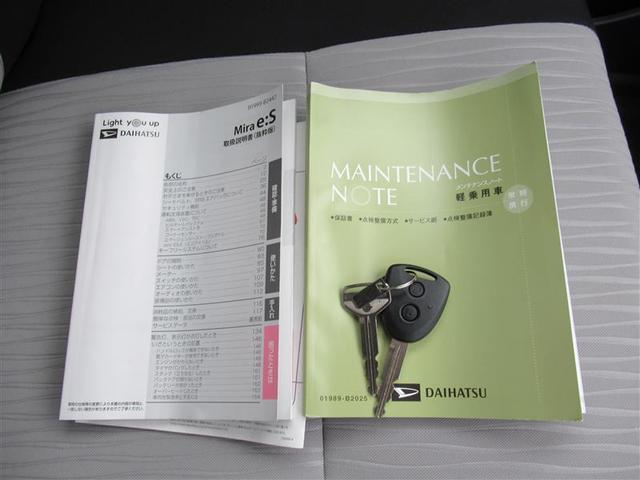 X リミテッドSAIII バックカメラ 衝突被害軽減システム LEDヘッドランプ 記録簿 アイドリングストップ(20枚目)