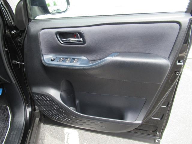 ZS キラメキ2 フルセグ DVD再生 バックカメラ 衝突被害軽減システム ETC 両側電動スライド LEDヘッドランプ 乗車定員7人 3列シート ワンオーナー 記録簿 アイドリングストップ(37枚目)