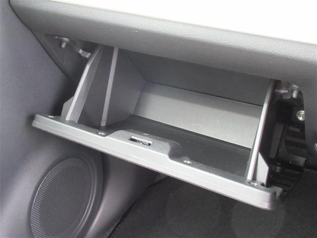 G リミテッド SAIII バックカメラ 衝突被害軽減システム LEDヘッドランプ 記録簿 アイドリングストップ(17枚目)