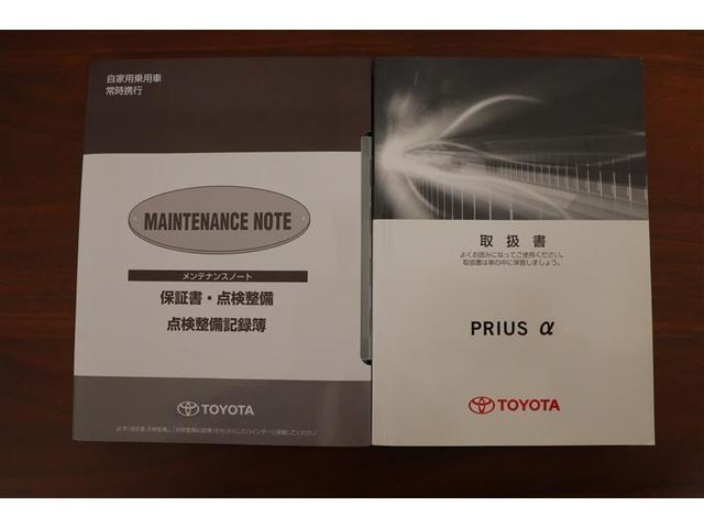 Sツーリングセレクション・G's フルセグ メモリーナビ DVD再生 バックカメラ ETC LEDヘッドランプ ワンオーナー 記録簿 アイドリングストップ(20枚目)