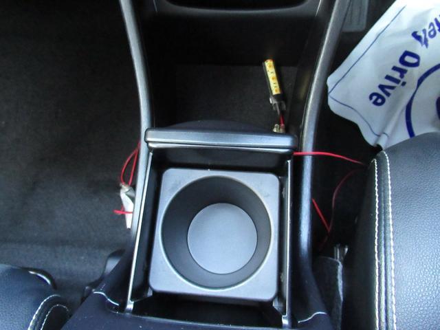 Sツーリングセレクション・G's フルセグ メモリーナビ DVD再生 バックカメラ ETC LEDヘッドランプ ワンオーナー 記録簿 アイドリングストップ(30枚目)