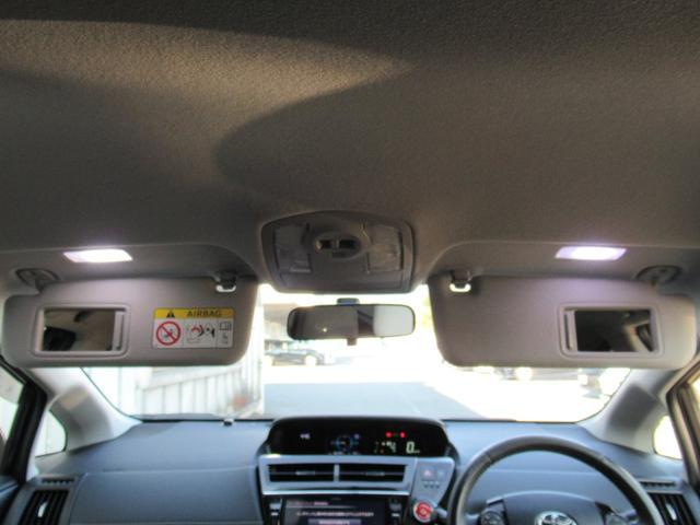 Sツーリングセレクション・G's フルセグ メモリーナビ DVD再生 バックカメラ ETC LEDヘッドランプ ワンオーナー 記録簿 アイドリングストップ(32枚目)