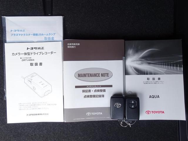 G T-SS 純正SDナビ Bluetooth フルセグ ETC ドライブレコーダー LEDライト(20枚目)