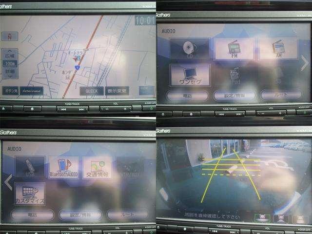 ハイブリッド 純正ギャザズナビ ETC ドライブレコーダ(13枚目)