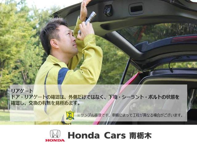 「ホンダ」「オデッセイ」「ミニバン・ワンボックス」「栃木県」の中古車28