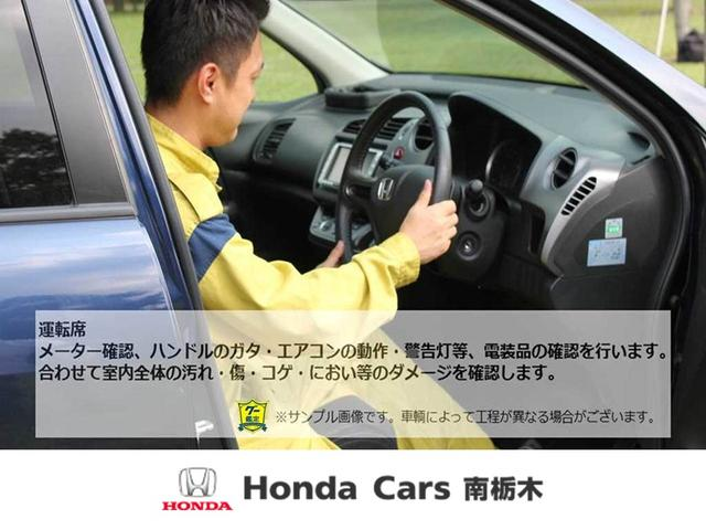「ホンダ」「オデッセイ」「ミニバン・ワンボックス」「栃木県」の中古車29