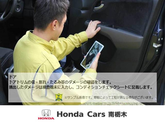「ホンダ」「オデッセイ」「ミニバン・ワンボックス」「栃木県」の中古車34