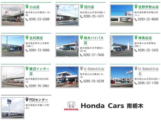 「ホンダ」「オデッセイ」「ミニバン・ワンボックス」「栃木県」の中古車50