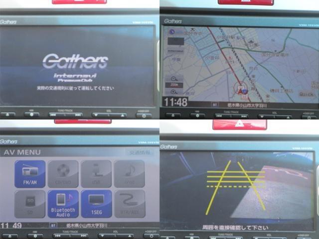 G ジャストセレクション メモリーナビ ETC 片側電動スラ(10枚目)