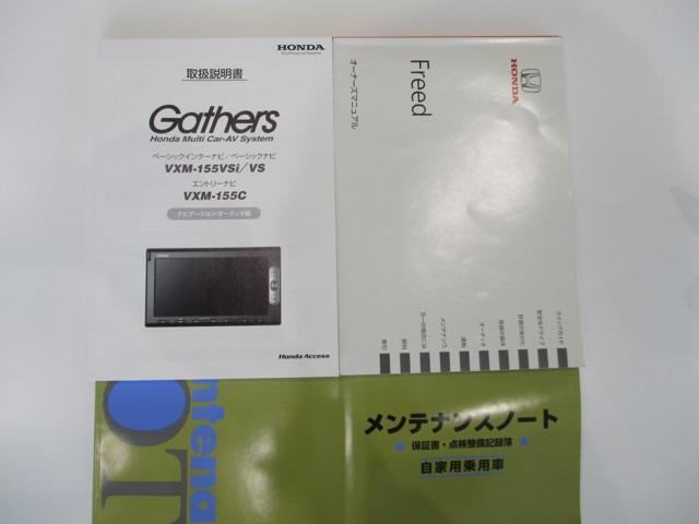 G ジャストセレクション メモリーナビ ETC 片側電動スラ(19枚目)