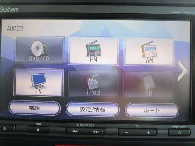 G・Lパッケージ メモリーナビ(9枚目)