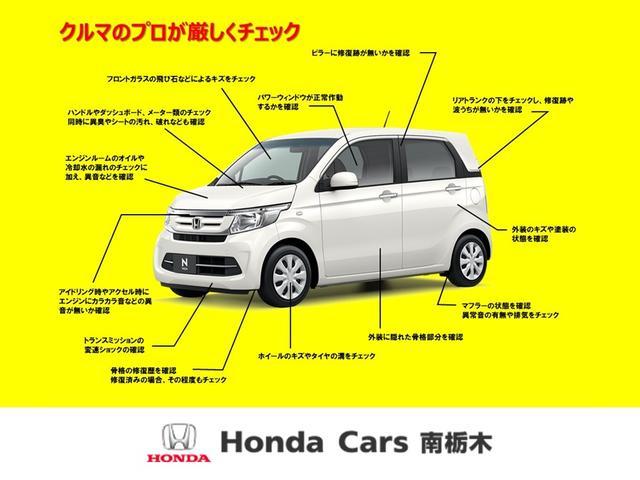「ホンダ」「ジェイド」「ミニバン・ワンボックス」「栃木県」の中古車25