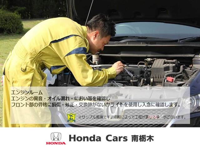 「ホンダ」「ジェイド」「ミニバン・ワンボックス」「栃木県」の中古車30