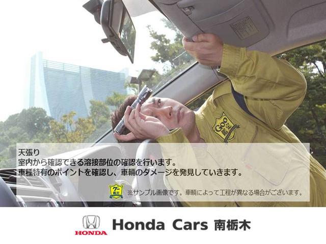 「ホンダ」「ジェイド」「ミニバン・ワンボックス」「栃木県」の中古車35