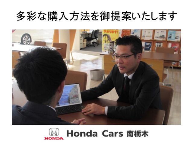 「ホンダ」「ジェイド」「ミニバン・ワンボックス」「栃木県」の中古車46
