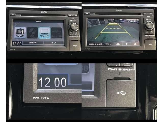 G SSパッケージ アイドリングストップ ワンオーナー アルミホイール スマートキー バックカメラ ETC 衝突防止システム 盗難防止システム 記録簿 HIDヘッドライト サイドエアバッグ(11枚目)