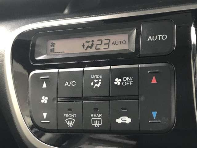 G・Lパッケージ 純正メモリーナビ 片側PSD ワンオーナー アイドリングストップ  両側スライド アルミホイール スマートキー バックカメラ 盗難防止システム HIDヘッドライト ベンチシート CD 横滑り防止装置(11枚目)