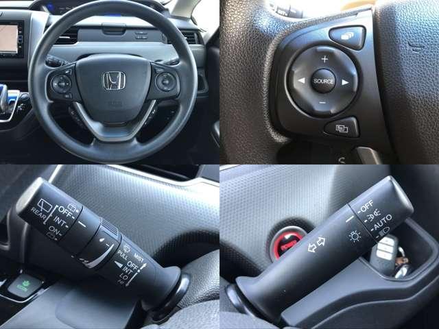 1.5 ハイブリッド G 純正ナビ エンスタ ETC ワンオーナー車 両側スライド・片側電動 スマートキー 盗難防止システム バックカメラ 横滑り防止装置 フルセグ ミュージックプレイヤー接続可 LEDヘッドランプ(8枚目)