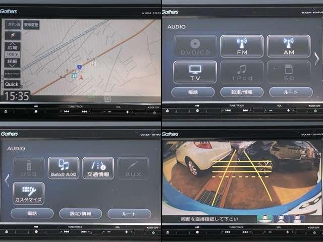 1.5 ハイブリッド G 純正ナビ エンスタ ETC ワンオーナー車 両側スライド・片側電動 スマートキー 盗難防止システム バックカメラ 横滑り防止装置 フルセグ ミュージックプレイヤー接続可 LEDヘッドランプ(9枚目)