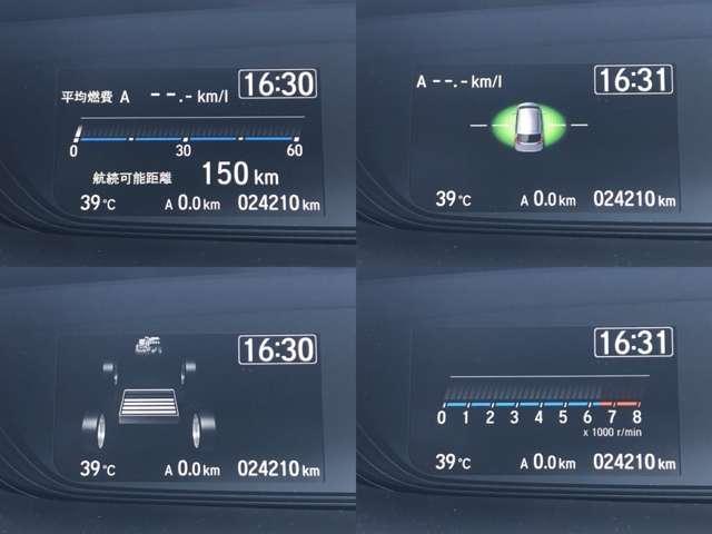 1.5 ハイブリッド G 純正ナビ エンスタ ETC ワンオーナー車 両側スライド・片側電動 スマートキー 盗難防止システム バックカメラ 横滑り防止装置 フルセグ ミュージックプレイヤー接続可 LEDヘッドランプ(16枚目)