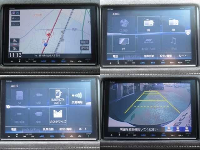 ハイブリッドRS・ホンダセンシング 純正ナビ センシング ETC ワンオーナー スマートキー 盗難防止システム バックカメラ 横滑り防止装置 アルミホイール フルセグ ミュージックサーバー ミュージックプレイヤー接続可 衝突防止システム(10枚目)