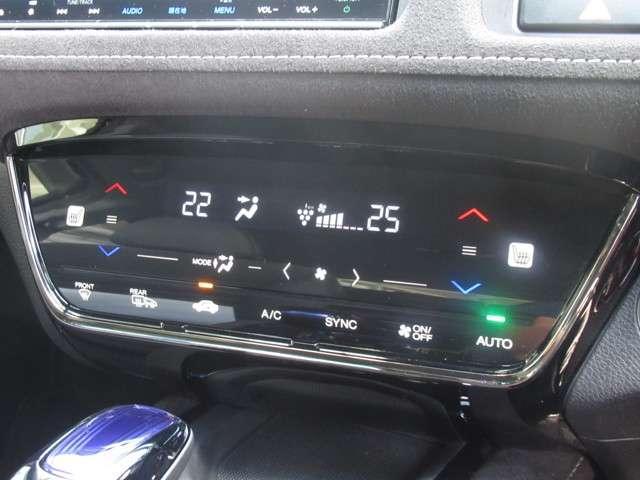 ハイブリッドRS・ホンダセンシング 純正ナビ センシング ETC ワンオーナー スマートキー 盗難防止システム バックカメラ 横滑り防止装置 アルミホイール フルセグ ミュージックサーバー ミュージックプレイヤー接続可 衝突防止システム(13枚目)