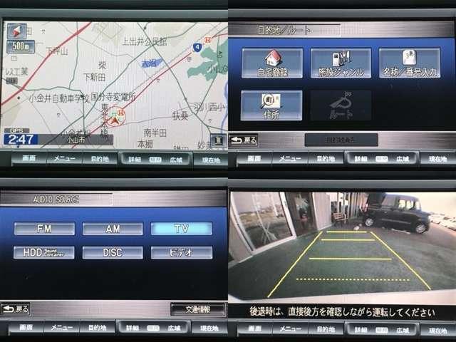 XL インターナビセレクト 純正HDDナビ ETC ワンオーナー車 キーレスエントリー 盗難防止システム HIDヘッドライト バックカメラ 横滑り防止装置 アルミホイール ワンセグ ミュージックサーバー DVD再生(11枚目)