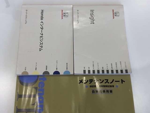 XL インターナビセレクト 純正HDDナビ ETC ワンオーナー車 キーレスエントリー 盗難防止システム HIDヘッドライト バックカメラ 横滑り防止装置 アルミホイール ワンセグ ミュージックサーバー DVD再生(19枚目)