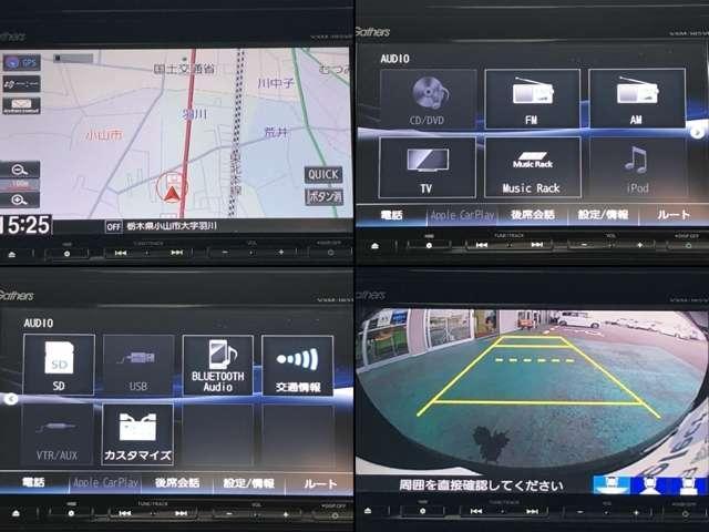 G・Lホンダセンシング 純正ナビ センシング ETC ワンオーナー 両側スライド・片側電動 スマートキー 盗難防止システム バックカメラ 横滑り防止装置 アルミホイール ベンチシート フルセグ ミュージックサーバー(11枚目)