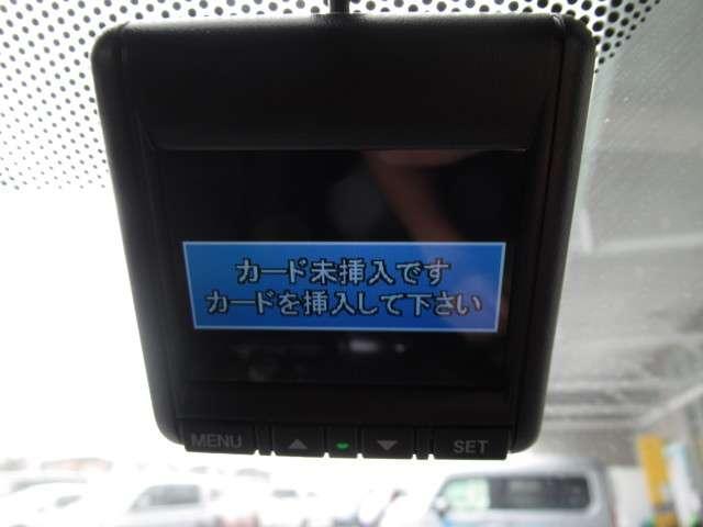 G・ホンダセンシング 純正ナビ センシング ドラレコ ETC 両側電動スライドドア スマートキー 盗難防止システム バックカメラ 横滑り防止装置 3列シート ウォークスルー フルセグ ミュージックサーバー(13枚目)