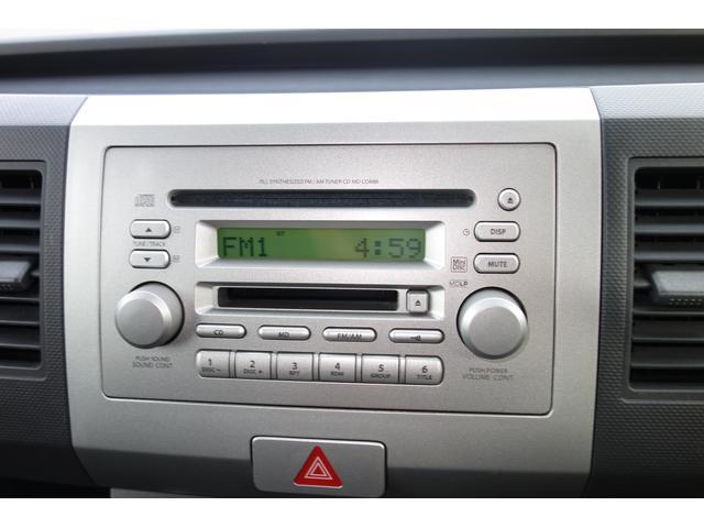 オーディオ付きで快適ドライブ。ナビが欲しい、他のオーディオが付けたい・・・オーディオに強いスタッフがご対応いたしますので遠慮なくご相談ください