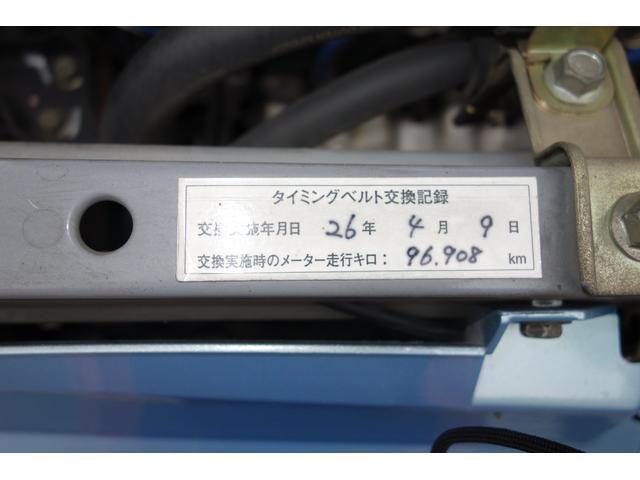 F キーレス CD/MD タイベル交換済み(19枚目)