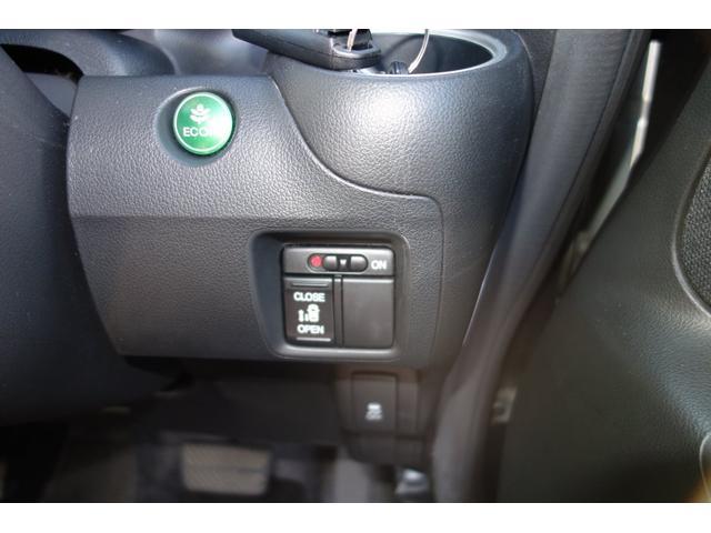 エコスイッチで低燃費ドライブ