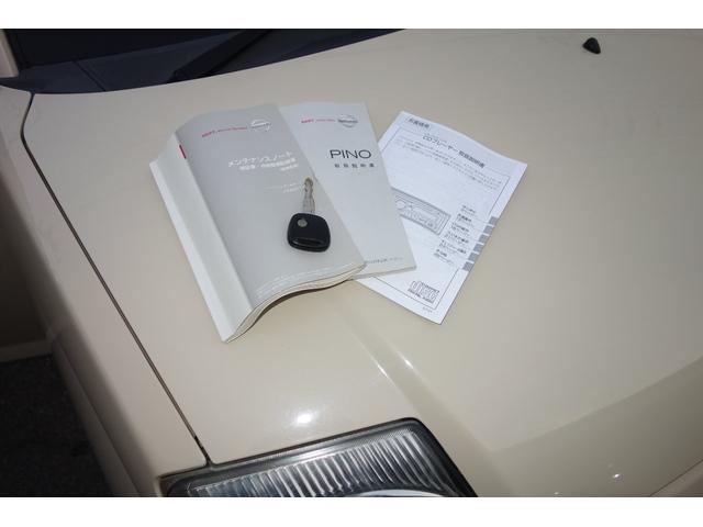 取説、メンテナンスノート、CDデッキの取説、揃ってます キーレスは電池交換サービス