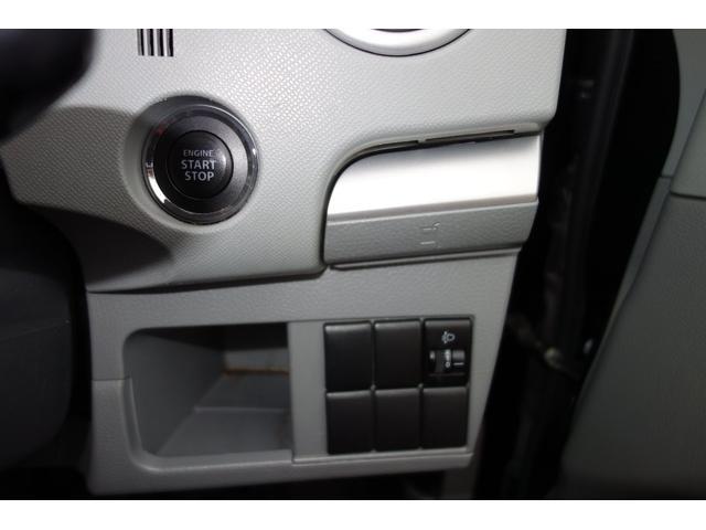 ヘッドランプのレべライザー付 フル乗車の時やトランクに荷物をたくさん積んでしまった時、対向車への配慮として、ヘッドライトを下向きに調整できます